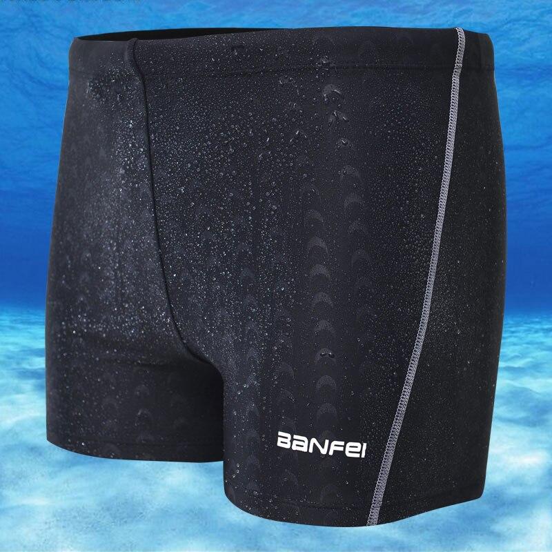 BANFEI 2017 Waterproof Shark Skin Men Shorts High Waist Boxer Solid Swimwear Male Jammers Board Pants Swim Competitive Surfing