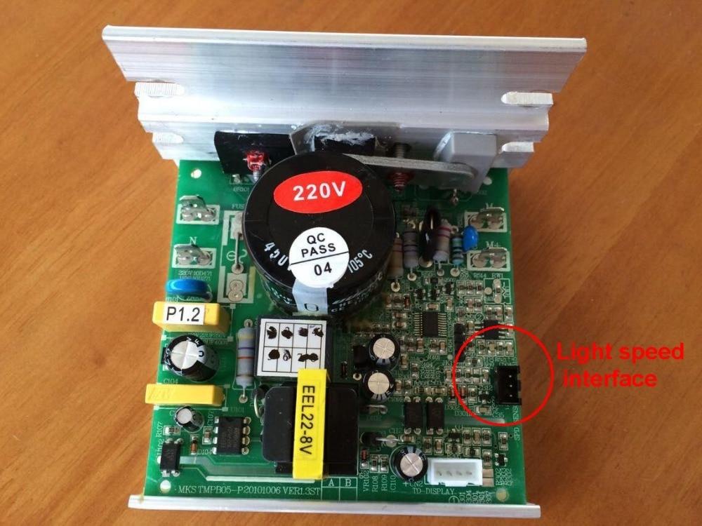 Free Shipping MKSTMPB05-P Motor Controller Light speed interface YIJIAN SHUA OMA treadmill driver control running circuit board