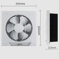 Strong ventilator 10 inches kitchen exhaust fan Exhaust smoke Household bathroom Silent Wall exhaust fan