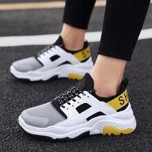 Men Running Shoes
