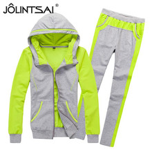 Tracksuit For Women 2017
