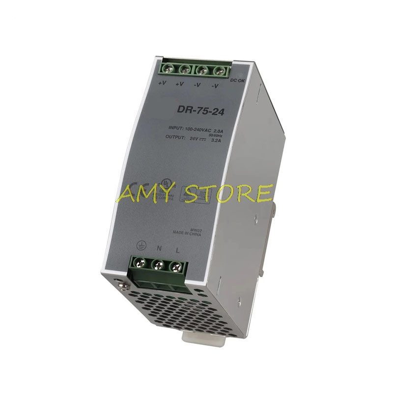 DR 75 75W Single Output DC 12V 15V 24V 36V 48V Din Rail Switching Industrial Power Supply