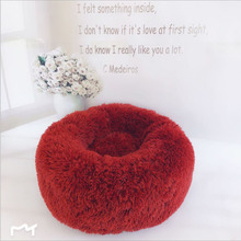 Super Soft Round Dog Bed Washable Warm Dog Kennel Long Plush Cat House Cotton Mats Sofa For Chihuahua Dog Sleeping Bed