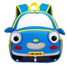 3D Little Car School Bags for Kids Fashion Schoolbag Designer Waterproof Children School Backpack Girl Boys Bag mochila infantil