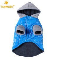 Pet Dog Clothes Blue Polyester Dog Jackets Windproof Winter Warm Pets Coat Doggy Cat Hoodies Outwear