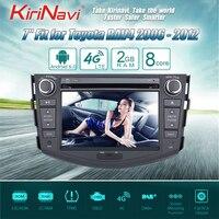 KiriNavi Octa core 4G LET android 7 gps for toyota rav4 navigation 2006 2012 support 4K Video 4G