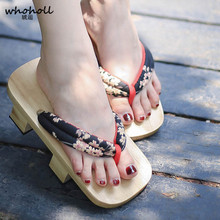 Original Geta Japanese Clogs for Women Kimono Shoes Wooden Platform Wooden Lady Two-teeth Clogs Flip-flops Cosplay Costumes сланцы japanese clogs