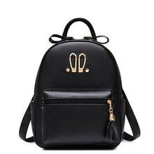Мода 2017 г. Дамские туфли из PU искусственной кожи рюкзак дамы ноутбук сумка ежедневно рюкзак небольшой кисточкой сумки для девочек-подростков школьная сумка Mochila