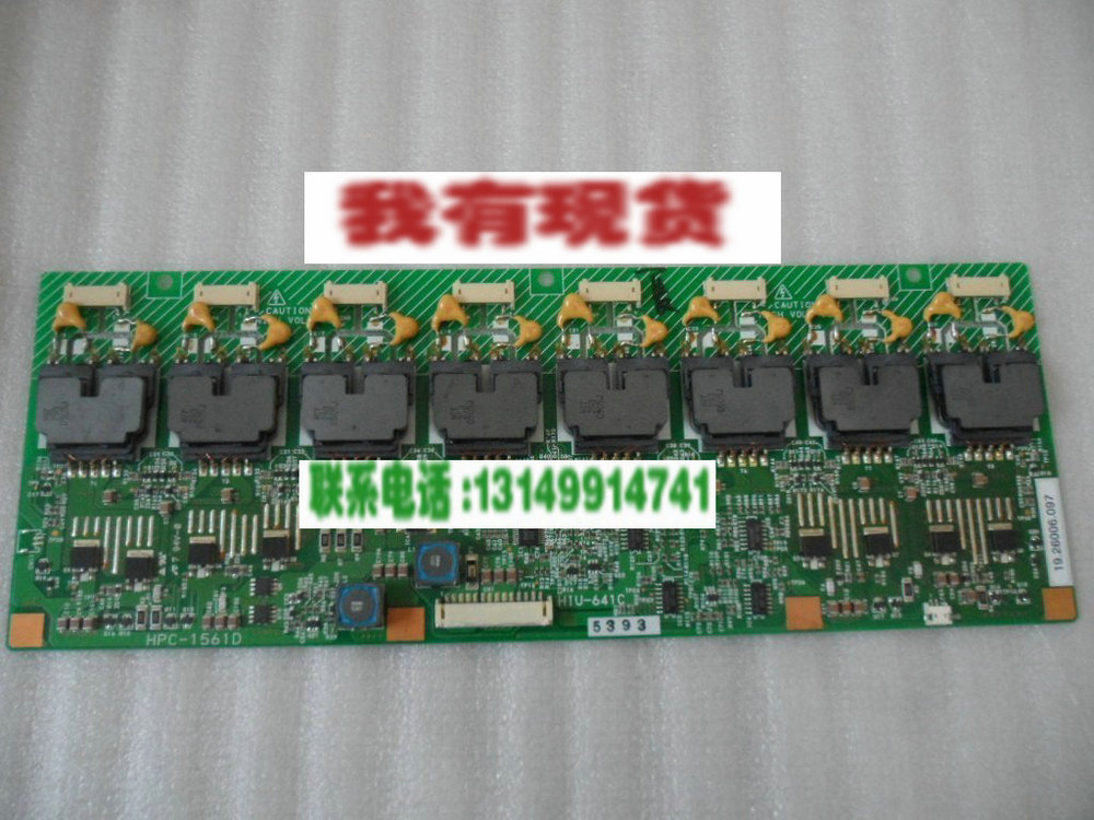 Free Shipping>T260XW02 HIU-641C C-1561D 19.26006.108 (EC02) substitute board stock-Original 100% Tested Working