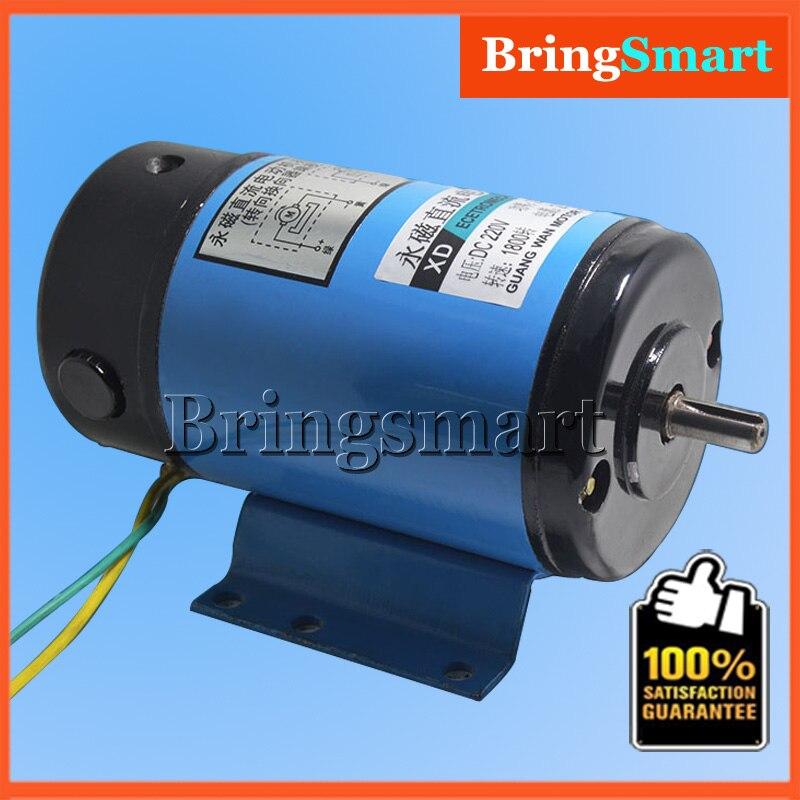 ①DC 220 V 1800 RPM PM Motor DC eléctrica Motores alta velocidad ...