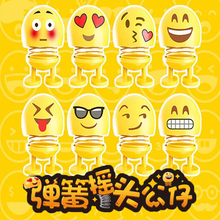 Shaking the same paragraph car accessories ornaments spring shaking head doll expression pack smile yellow funny toys