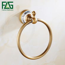 FLG Antique Space Aluminum Bronze Towel Ring Brushed Holder Rack Wall Mounted Bathroom Accessories