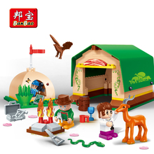 Купить с кэшбэком BanBao Educational Building Bricks Tent Camp Trip National Zoo Animal Blocks Compatible With Lego Kid Children Model Toys 6655