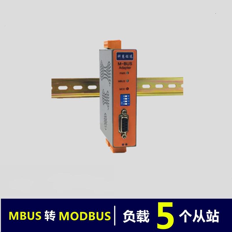 MBUS/M-BUS to MODBUS-RTU Protocol Converter RS485/232 (5 Load) KH-MR-M5