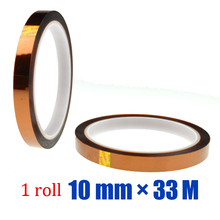 1roll* 10mm* 33M  0.06mm 200 C Power Coating Masking Protection Heat Resistant Single Coat PET tape