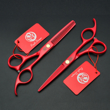 Purple Dragon Red color Hair Scissors 5.5 inch hairdressing and cutting scissors Set Salon Barber
