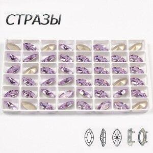 CTPA3bI красота фиолетовый кристалл Navette пришить стразы с металлическим когтем DIY Настройка стекла шитье стразами бусины для свадебного платья