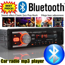 2015 NEW Car radio bluetooth car audio auto Stereo blue tooth function AUX IN MP3 FM
