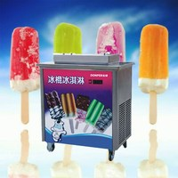 2017 Stainless Steel Commercial Popsicle Machine100~120PCS/H Ice Cream Lolly Stick Machine Hard Ice cream Maker