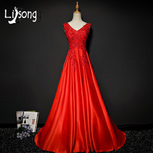 Fabulous Red Appliques A line Evening Dresse Long Women Floor Length Bridal Formal Dress vestidos de festa Bridal Evening  Gowns