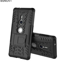 For Sony Xperia XZ2 Case Dual Layer Armor Anti-knock Phone Cover Funda Holder