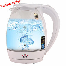 Blue Led Borosilicate Glass Electric Kettle With Auto-Off Function Quick Heat 220V Automatic Electric Kitchen Appliances