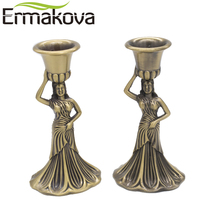 2 Pcs Pair Metal 3D Embossment Retro Beauty Candlestick Pillar Candle Holder With Cup Pedestal Candlelight