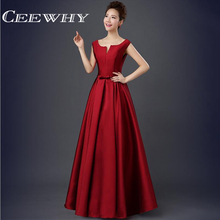 CEEWHY Sleeveless Back Lace-up Floor Length Elegant Long Evening Dress 2017 A-line Prom Formal Party Dress Vestido de Festa