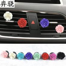 26mm Exquisite plastic flower car accessories styling Beautiful Flower perfume clip Air refreshing agent for air conditioner