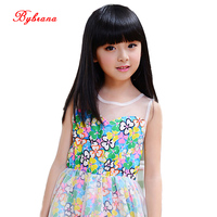 Bybrana Cute Child Princess Wig Black And Dark Brown Cosplay Costumes Wig New High Quality High