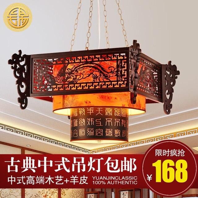Jin modern Chinese restaurant round chandelier light antique wooden  chandeliers sheepskin hotels dragon and phoenix lights - Jin Modern Chinese Restaurant Round Chandelier Light Antique Wooden