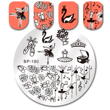 BORN PRETTY Round Nail Art Image Plate Elegant Swan Ballet Flower Stamping Plate Manicure Stamp Template BP-180
