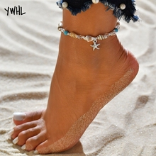 New Bohemian Natural Shell Conch Anklet, Acrylic Beads Starfish Pendant Ladies Bracelet Anklet Jewelry