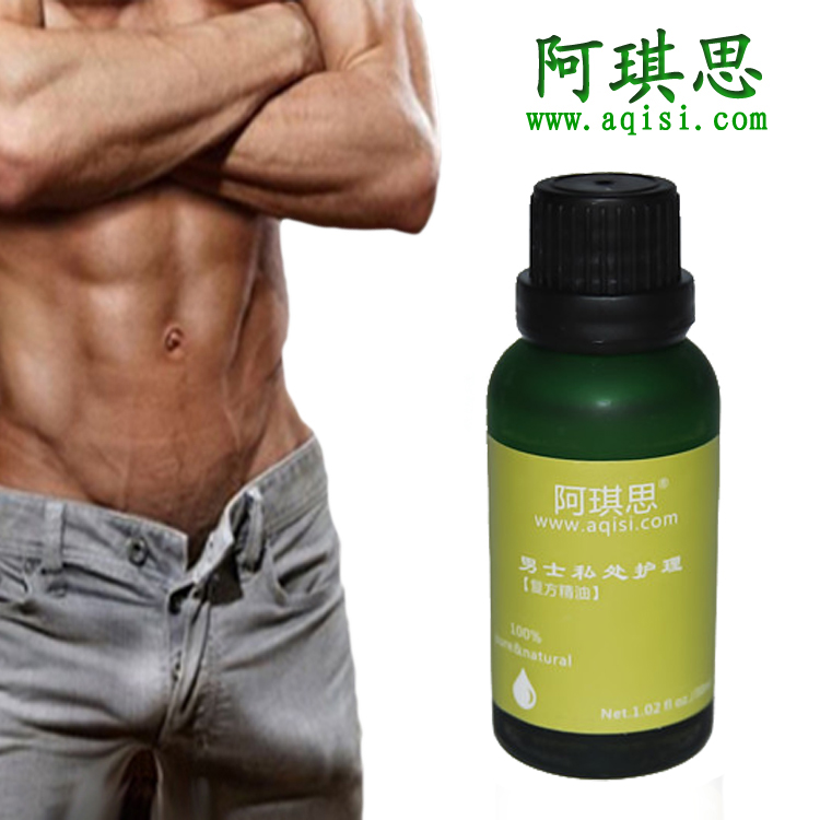 Interesting. Prompt, oil massage for man
