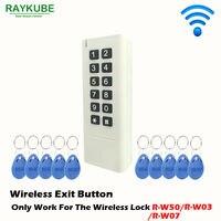 RAYKUBE Wireless Password Keypad & RFID Reader Use For Our Wireless Door Lock With 10pcs RFID Keyfobs R K10