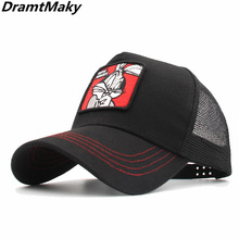 New Animals Donald Duck Bugs Bunny Embroidery Men's Baseball Cap