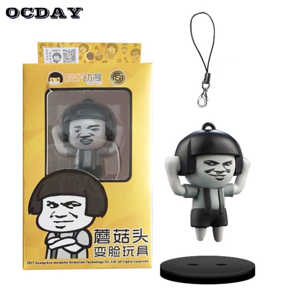 OCDAY Hot Sales Change Face Mushroom Head Pendant Toy Cute Expression Face Changeable Anti-stress Tricks Toys For Kids Gift
