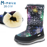 MMNUN 2018 Winter Boots For Children Warm Girls Boots Aged 6 12 Anti slippery Girls Snow Boots With Zip Size 31 36 ML9109