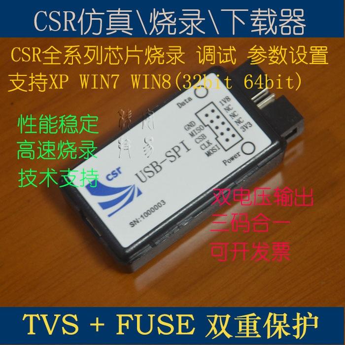CSR Bluetooth programming debugger download burner USB SPI USB-SPI programming scala scalability functional programming objects