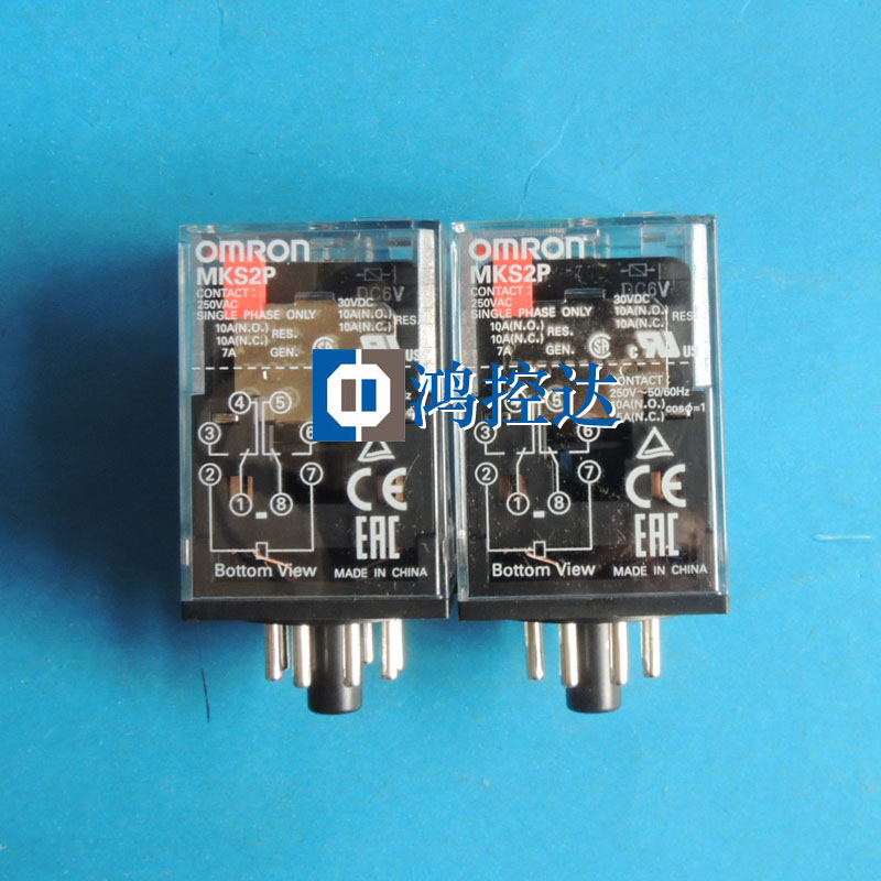 New Original Ohmlong Relay MKS2P DC6V