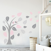 Tree Wall Decals Nursery Decor Art Vinyl Sticker , Birds On The Tree Wall Sticker DIY Vinyl Decals For Baby Room Art Decoration