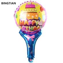BINGTIAN birthday handheld balloons cute cartoon birthday stick ballons Birthday party decorations  toys Birthday cake balloon кольцо orxi birthday 2010001330