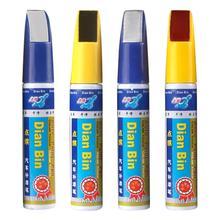 Цветная профессиональная специальная автомобильная краска для ремонта царапин, ручка для ремонта царапин, белый, черный, серебристый цвет, ручка для ремонта царапин