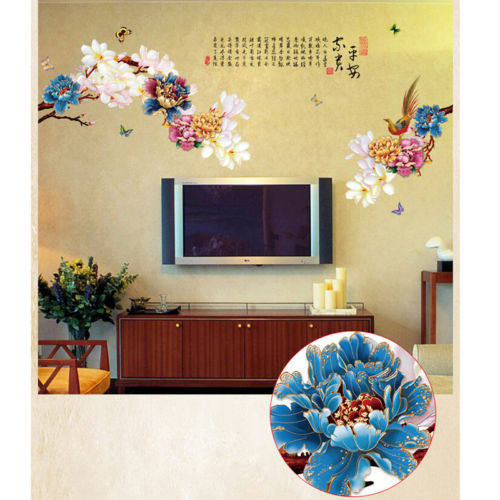 Online Shop New Chinese Style peony Flower Sticker Wall Decals For ...