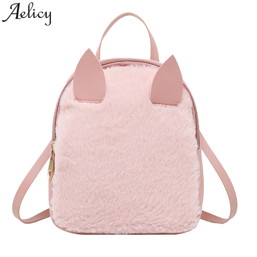Aelicy  Women Mini Backpack Female Small Leather Black Bag Stylish Back Pack Backpacks For Teenagers Girls School Bags