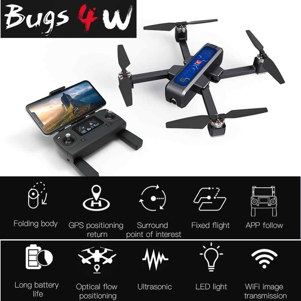 MJX Bugs 4W B4W 5G WiFi FPV RC Drone GPS Brushless Camera