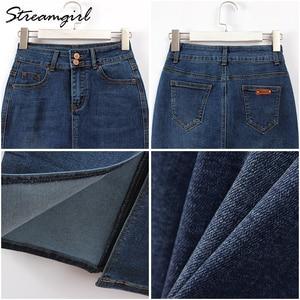 Image 5 - Streamgirl Women Denim Skirt Long Saia Jeans Womens Skirt Denim Skirts For Women Summer Vintage Black Long Skirts Female Saia