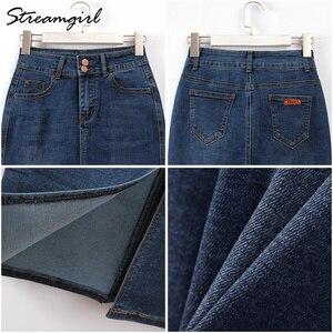 Image 5 - Streamgirl kobiet spódnica Denim długi Saia Jeans damska spódnica Denim spódnice dla kobiet lato rocznika czarny długie spódnice kobiet saia