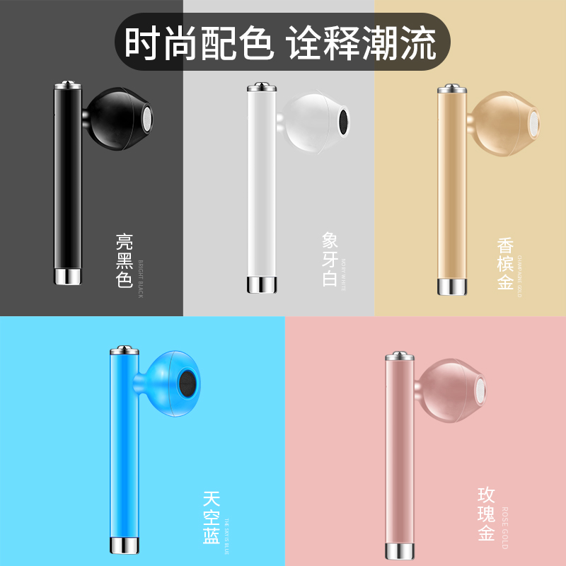 Mini Twins Headphones Bluetooth Earphone Phone Sport Headset in Ear Buds Wireless Earphones Earpiece For iPhone Samsung stereo