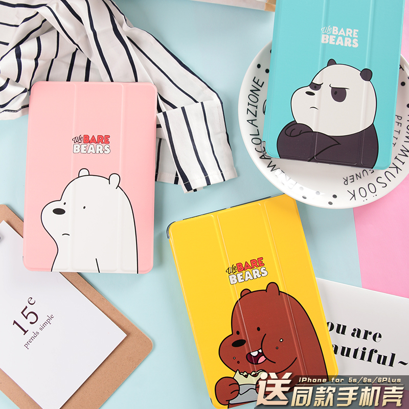Bare Bears Magnetic Flip Cover For iPad Pro 9.7 10.5 Air Air2 Mini 1 2 3 4 Tablet Case Protective Shell for New iPad 9.7 2017 cute animals magnetic flip cover for ipad pro 9 7 10 5 air air2 mini 1 2 3 4 tablet case protective shell for new 2017